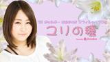 秋山ゆりかオフィシャルブログPowered by Ameba